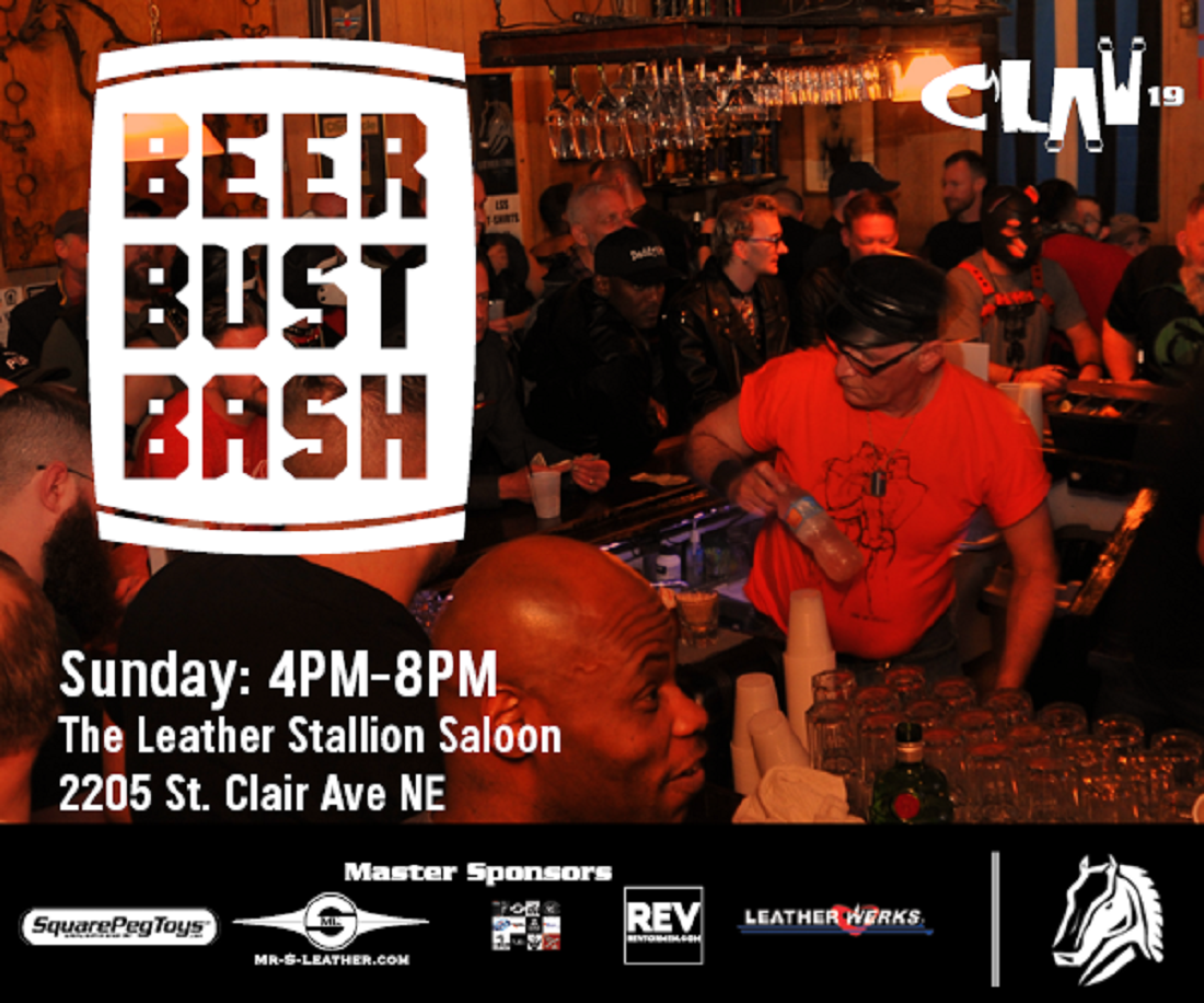 Sunday CLAW Party- Sunday Funday Beer Bash