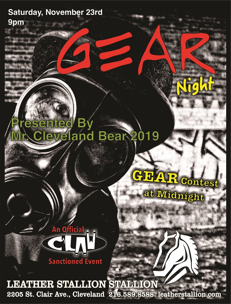 November Gear Night